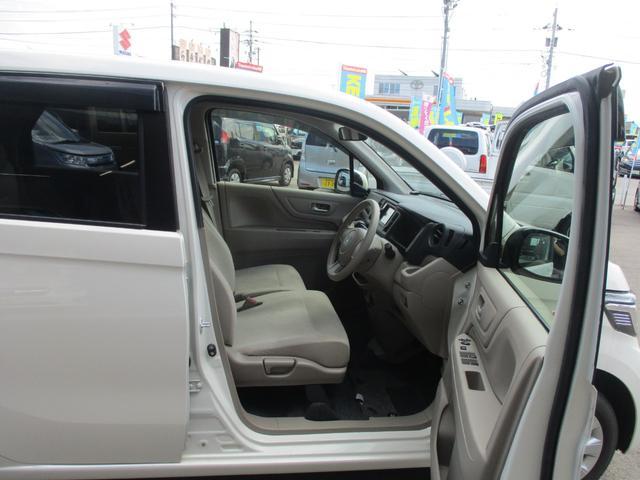 G 4WD 禁煙車 走行25255km ワンセグSDナビ Bluetooth 横滑り防止装置 運転席・助手席シートヒーター スマートキー プッシュスタート ミラーヒーター スタッドレスタイヤのみ(12枚目)