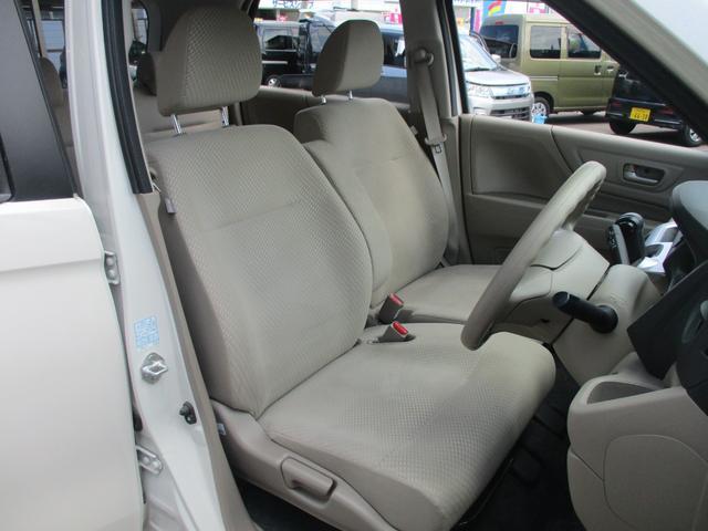 G 4WD 禁煙車 走行25255km ワンセグSDナビ Bluetooth 横滑り防止装置 運転席・助手席シートヒーター スマートキー プッシュスタート ミラーヒーター スタッドレスタイヤのみ(13枚目)