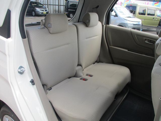 G 4WD 禁煙車 走行25255km ワンセグSDナビ Bluetooth 横滑り防止装置 運転席・助手席シートヒーター スマートキー プッシュスタート ミラーヒーター スタッドレスタイヤのみ(15枚目)