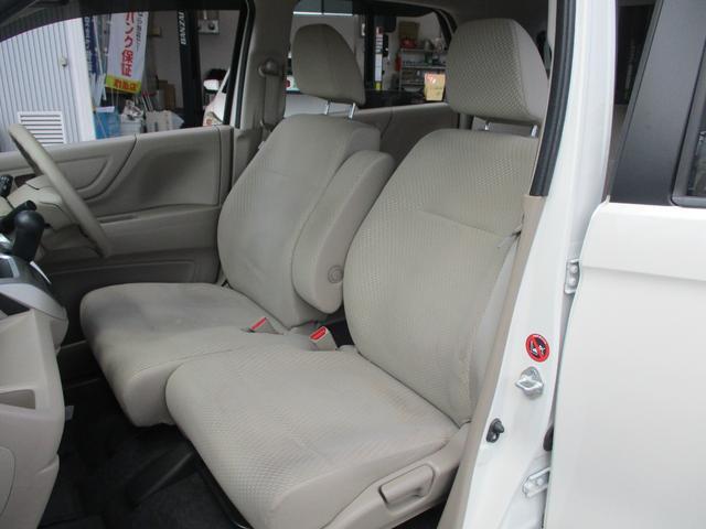 G 4WD 禁煙車 走行25255km ワンセグSDナビ Bluetooth 横滑り防止装置 運転席・助手席シートヒーター スマートキー プッシュスタート ミラーヒーター スタッドレスタイヤのみ(17枚目)