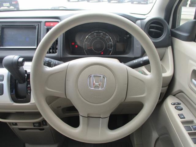 G 4WD 禁煙車 走行25255km ワンセグSDナビ Bluetooth 横滑り防止装置 運転席・助手席シートヒーター スマートキー プッシュスタート ミラーヒーター スタッドレスタイヤのみ(23枚目)