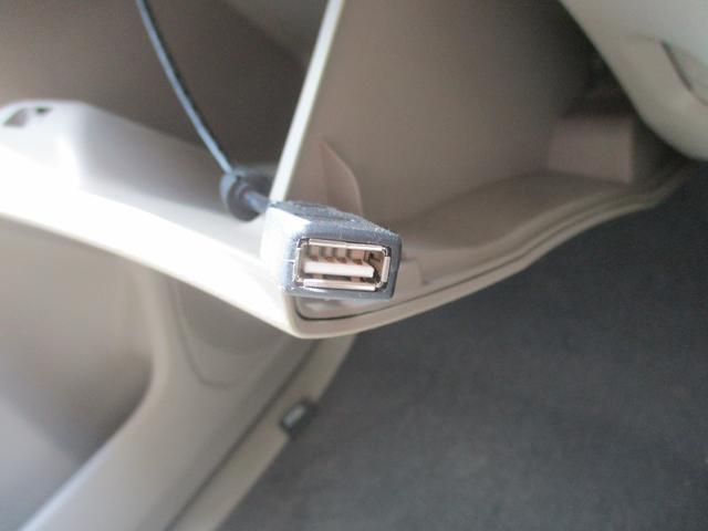 G 4WD 禁煙車 走行25255km ワンセグSDナビ Bluetooth 横滑り防止装置 運転席・助手席シートヒーター スマートキー プッシュスタート ミラーヒーター スタッドレスタイヤのみ(31枚目)