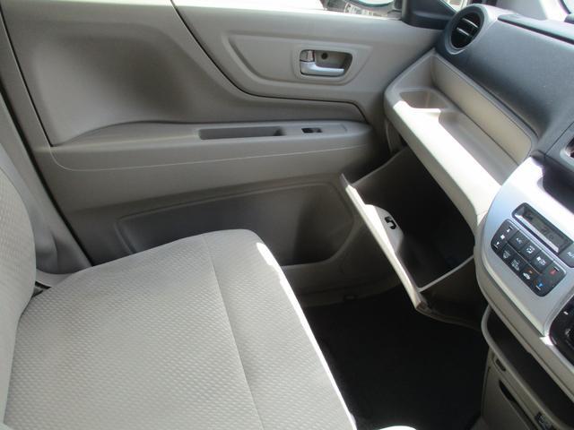 G 4WD 禁煙車 走行25255km ワンセグSDナビ Bluetooth 横滑り防止装置 運転席・助手席シートヒーター スマートキー プッシュスタート ミラーヒーター スタッドレスタイヤのみ(33枚目)