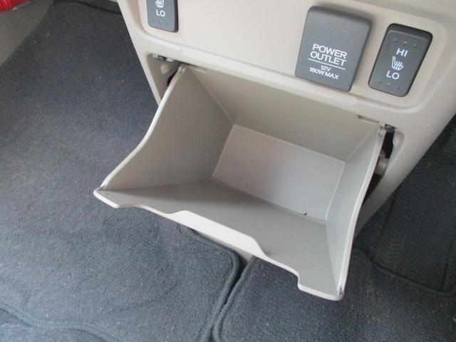 G 4WD 禁煙車 走行25255km ワンセグSDナビ Bluetooth 横滑り防止装置 運転席・助手席シートヒーター スマートキー プッシュスタート ミラーヒーター スタッドレスタイヤのみ(34枚目)