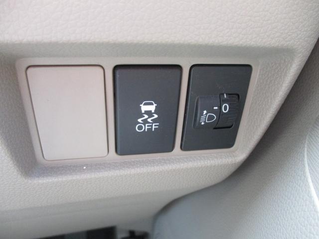 G 4WD 禁煙車 走行25255km ワンセグSDナビ Bluetooth 横滑り防止装置 運転席・助手席シートヒーター スマートキー プッシュスタート ミラーヒーター スタッドレスタイヤのみ(35枚目)
