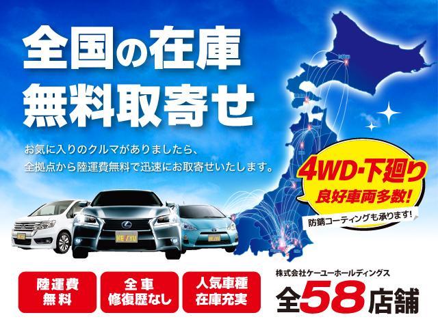 G 4WD 禁煙車 走行25255km ワンセグSDナビ Bluetooth 横滑り防止装置 運転席・助手席シートヒーター スマートキー プッシュスタート ミラーヒーター スタッドレスタイヤのみ(69枚目)