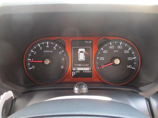 G 4WD 禁煙車 岡山仕入 走行4356km 純正9型ナビ バックカメラ ガラスルーフ 衝突軽減ブレーキ シートヒーター LEDライト ルーフレール ドライブレコーダー 15インチアルミ(29枚目)