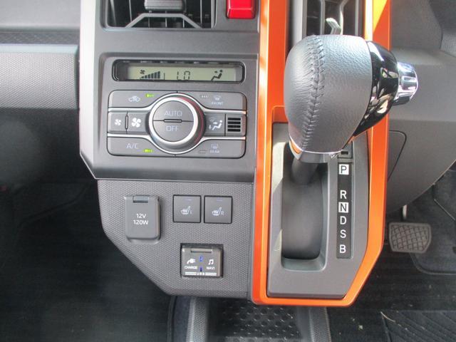 G 4WD 禁煙車 岡山仕入 走行4356km 純正9型ナビ バックカメラ ガラスルーフ 衝突軽減ブレーキ シートヒーター LEDライト ルーフレール ドライブレコーダー 15インチアルミ(30枚目)