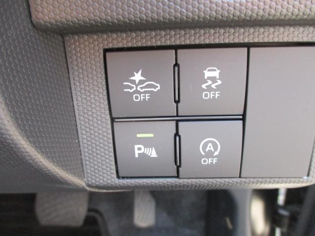 G 4WD 禁煙車 岡山仕入 走行4356km 純正9型ナビ バックカメラ ガラスルーフ 衝突軽減ブレーキ シートヒーター LEDライト ルーフレール ドライブレコーダー 15インチアルミ(34枚目)