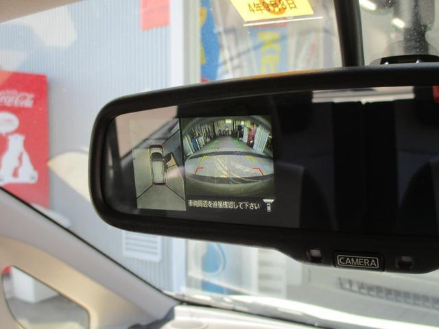 ライダー ハイウェイスター Gターボ 禁煙車 千葉県仕入 走行38888km アラウンドビューモニター オートエアコン フルセグSDナビ インテリジェントキー プッシュスタート HIDライト オートライト 横滑り防止装置 15インチアルミ(4枚目)