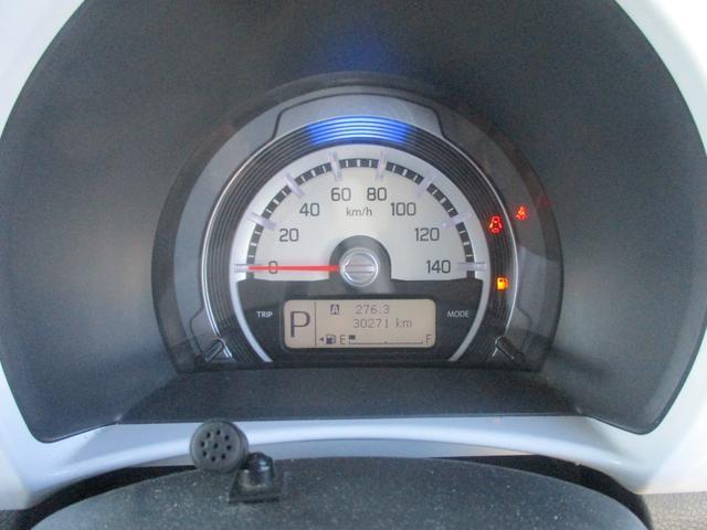 Gターボ 禁煙車 熊本県仕入 走行30271km レーダーブレーキサポート フルセグSDナビ ブルートゥースオーディオ シートヒーター アイドリングストップ 2019年製ブルーアース装着 スマートキー(24枚目)