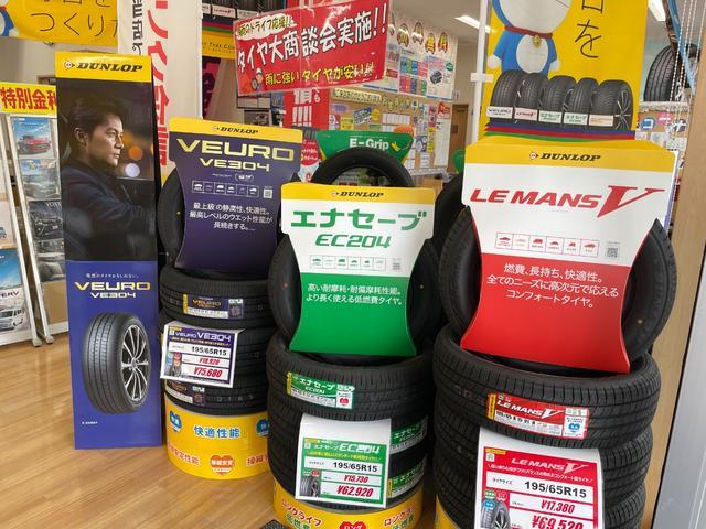 Gターボ 禁煙車 熊本県仕入 走行30271km レーダーブレーキサポート フルセグSDナビ ブルートゥースオーディオ シートヒーター アイドリングストップ 2019年製ブルーアース装着 スマートキー(70枚目)