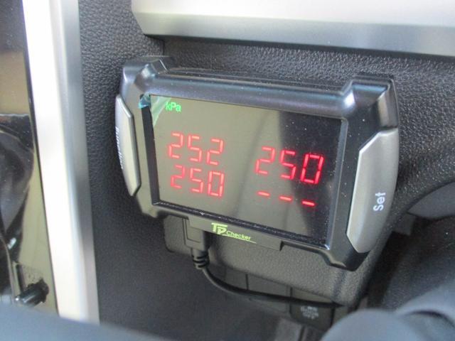 カスタムRS トップエディションSAII ターボ 禁煙車 愛知仕入 走行41710km 衝突軽減ブレーキ 8型サイバーナビ 両側自動ドア ドラレコ連動レーダー探知機 革調シートカバー LEDヘッドライト ETC オートエアコン 15インチAW(32枚目)
