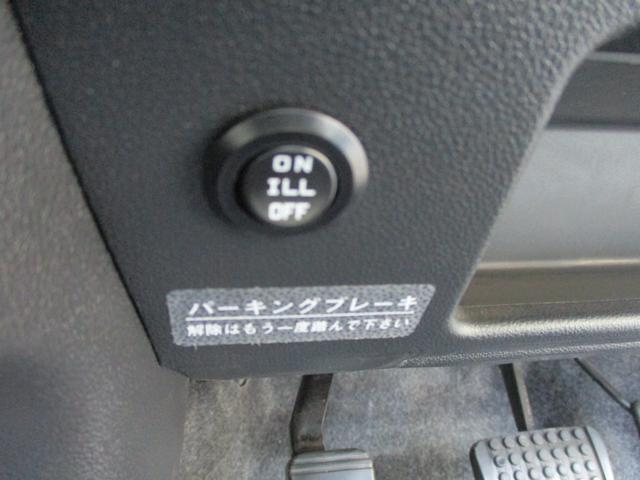 カスタムRS トップエディションSAII ターボ 禁煙車 愛知仕入 走行41710km 衝突軽減ブレーキ 8型サイバーナビ 両側自動ドア ドラレコ連動レーダー探知機 革調シートカバー LEDヘッドライト ETC オートエアコン 15インチAW(33枚目)
