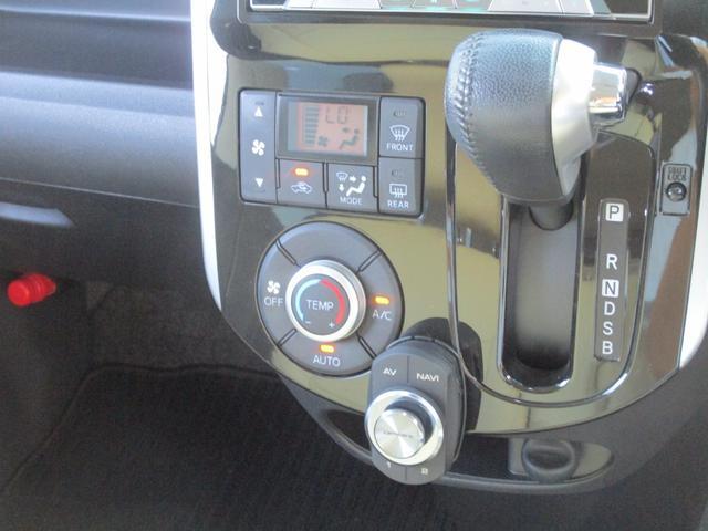 カスタムRS トップエディションSAII ターボ 禁煙車 愛知仕入 走行41710km 衝突軽減ブレーキ 8型サイバーナビ 両側自動ドア ドラレコ連動レーダー探知機 革調シートカバー LEDヘッドライト ETC オートエアコン 15インチAW(34枚目)