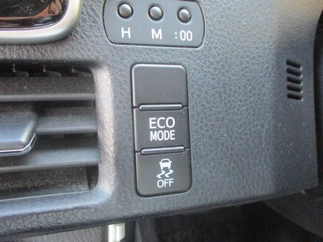 ZS 煌 4WD 禁煙車 東京仕入 走行37843km 7人乗り 両側自動ドア 9型純正ナビ 11型フリップダウンモニター アイドリングストップ LEDライト ETC 16インチAW 2021年製夏タイヤ(35枚目)