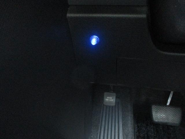 ZS 煌 4WD 禁煙車 東京仕入 走行37843km 7人乗り 両側自動ドア 9型純正ナビ 11型フリップダウンモニター アイドリングストップ LEDライト ETC 16インチAW 2021年製夏タイヤ(36枚目)
