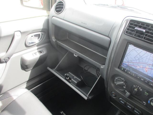 クロスアドベンチャーXC 4WD 禁煙車 JB23 8型 特別仕様車 走行38632km SDナビ ワンセグ ETC メッキグリル アンダーガーニッシュ 専用シート シートヒーター ミラーウインカー 純正16インチアルミ(30枚目)