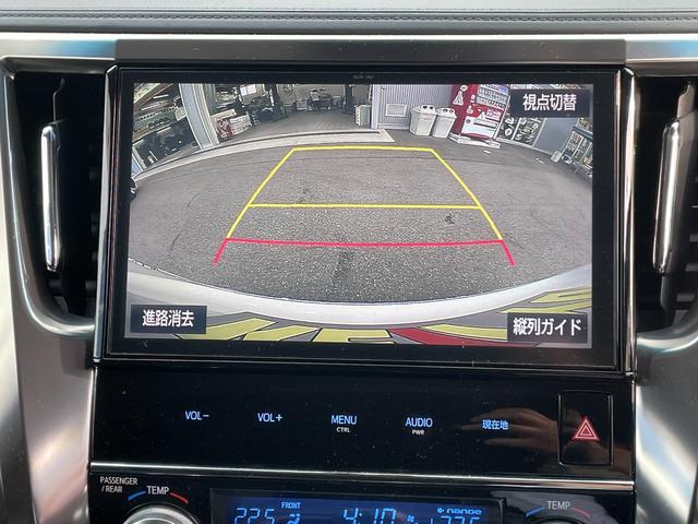 2.5Z Gエディション 禁煙車 走行38311km プリクラッシュセーフティ 10型ナビ バックカメラ 両側自動ドア パワーバックドア レーダークルコン パワーシート ハーフレザーシート ETC ハンドルヒーター 純正アルミ(4枚目)