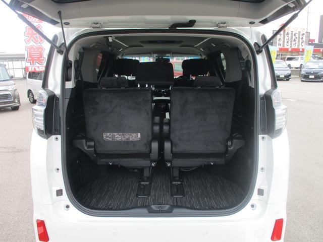2.5Z Gエディション 禁煙車 走行38311km プリクラッシュセーフティ 10型ナビ バックカメラ 両側自動ドア パワーバックドア レーダークルコン パワーシート ハーフレザーシート ETC ハンドルヒーター 純正アルミ(22枚目)