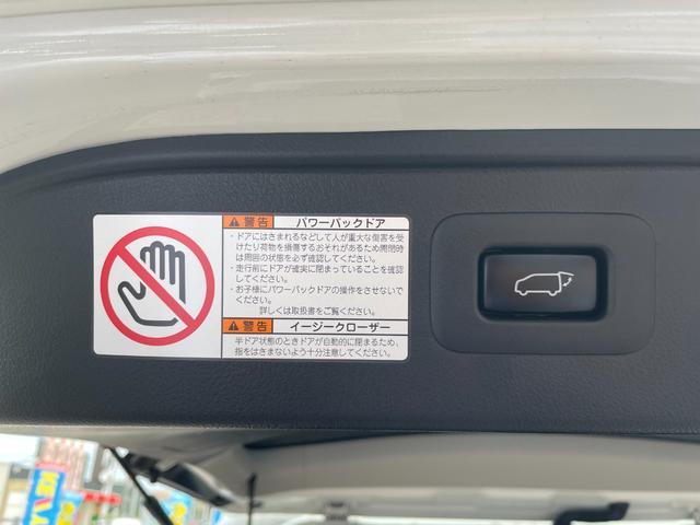 2.5Z Gエディション 禁煙車 走行38311km プリクラッシュセーフティ 10型ナビ バックカメラ 両側自動ドア パワーバックドア レーダークルコン パワーシート ハーフレザーシート ETC ハンドルヒーター 純正アルミ(24枚目)