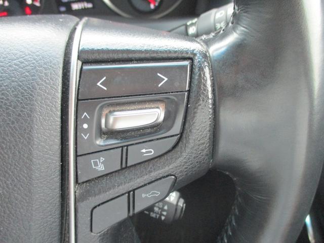 2.5Z Gエディション 禁煙車 走行38311km プリクラッシュセーフティ 10型ナビ バックカメラ 両側自動ドア パワーバックドア レーダークルコン パワーシート ハーフレザーシート ETC ハンドルヒーター 純正アルミ(28枚目)