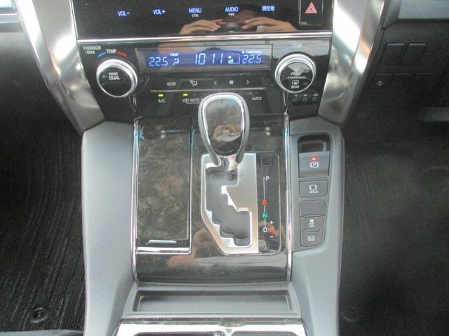 2.5Z Gエディション 禁煙車 走行38311km プリクラッシュセーフティ 10型ナビ バックカメラ 両側自動ドア パワーバックドア レーダークルコン パワーシート ハーフレザーシート ETC ハンドルヒーター 純正アルミ(33枚目)