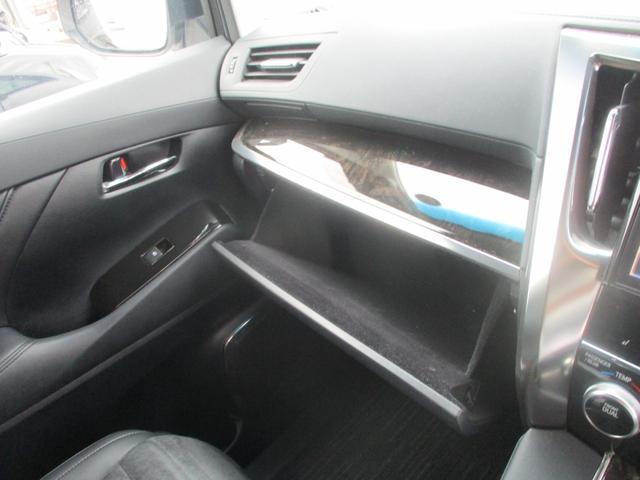 2.5Z Gエディション 禁煙車 走行38311km プリクラッシュセーフティ 10型ナビ バックカメラ 両側自動ドア パワーバックドア レーダークルコン パワーシート ハーフレザーシート ETC ハンドルヒーター 純正アルミ(46枚目)