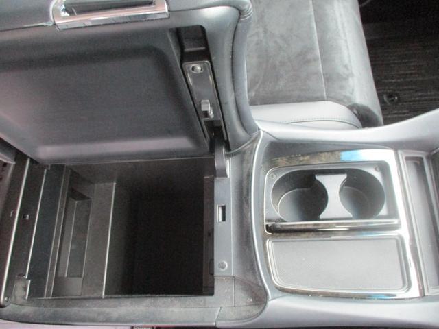 2.5Z Gエディション 禁煙車 走行38311km プリクラッシュセーフティ 10型ナビ バックカメラ 両側自動ドア パワーバックドア レーダークルコン パワーシート ハーフレザーシート ETC ハンドルヒーター 純正アルミ(48枚目)