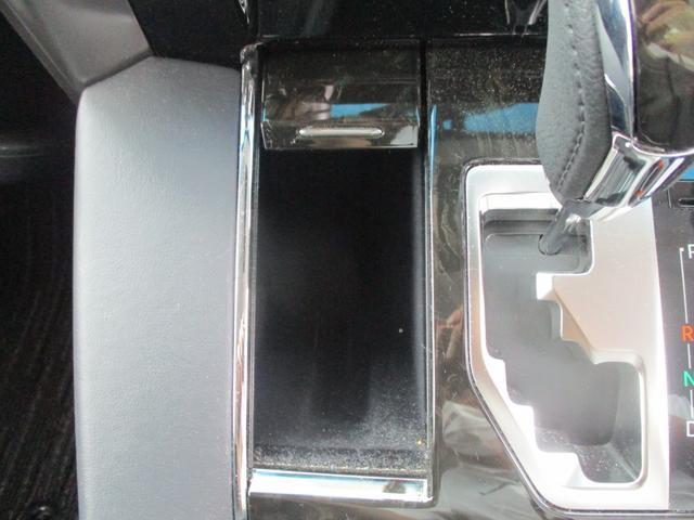 2.5Z Gエディション 禁煙車 走行38311km プリクラッシュセーフティ 10型ナビ バックカメラ 両側自動ドア パワーバックドア レーダークルコン パワーシート ハーフレザーシート ETC ハンドルヒーター 純正アルミ(49枚目)