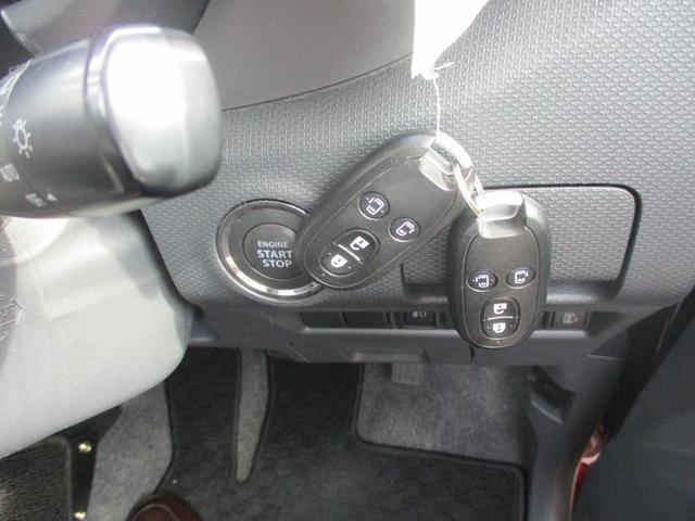 ベースグレード 禁煙車 走行39403km ワンセグSDナビ オートエアコン  両側パワースライドドア スマートキー HIDヘッドライト フォグランプ サイドエアバッグ 純正エアロ 15インチアルミホイール(33枚目)
