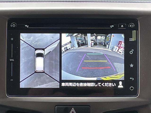 Fリミテッド 禁煙車 広島県仕入 走行30986km デュアルカメラブレーキサポート 両側自動ドア 全方位カメラ付ナビ クルーズコントロール ハーフレザーシート シートヒーター LEDヘッドランプ 15インチアルミ(4枚目)