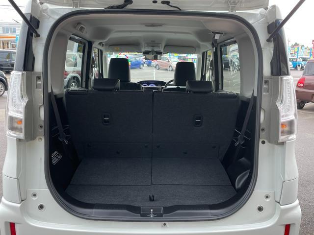 Fリミテッド 禁煙車 広島県仕入 走行30986km デュアルカメラブレーキサポート 両側自動ドア 全方位カメラ付ナビ クルーズコントロール ハーフレザーシート シートヒーター LEDヘッドランプ 15インチアルミ(20枚目)