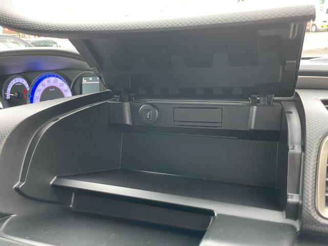 Fリミテッド 禁煙車 広島県仕入 走行30986km デュアルカメラブレーキサポート 両側自動ドア 全方位カメラ付ナビ クルーズコントロール ハーフレザーシート シートヒーター LEDヘッドランプ 15インチアルミ(36枚目)