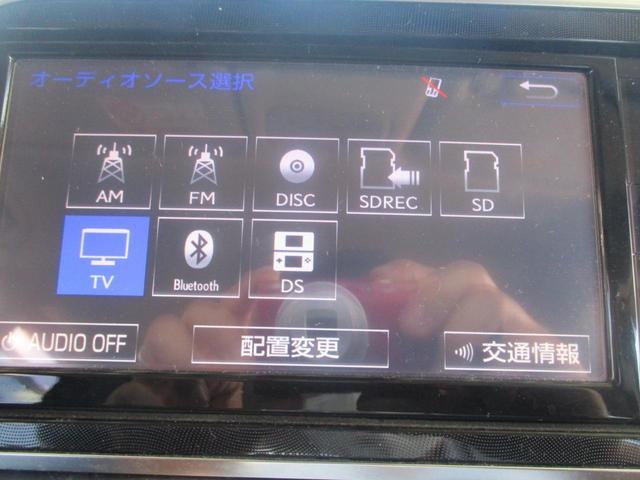 G 禁煙車 走行34017km モデリスタエアロ トヨタセーフティセンス 両側自動ドア 地デジナビ バックカメラ 後席モニター ドライブレコーダー シートヒーター LEDヘッドランプ 15インチアルミ(20枚目)