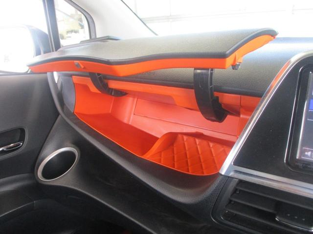 G 禁煙車 走行34017km モデリスタエアロ トヨタセーフティセンス 両側自動ドア 地デジナビ バックカメラ 後席モニター ドライブレコーダー シートヒーター LEDヘッドランプ 15インチアルミ(29枚目)