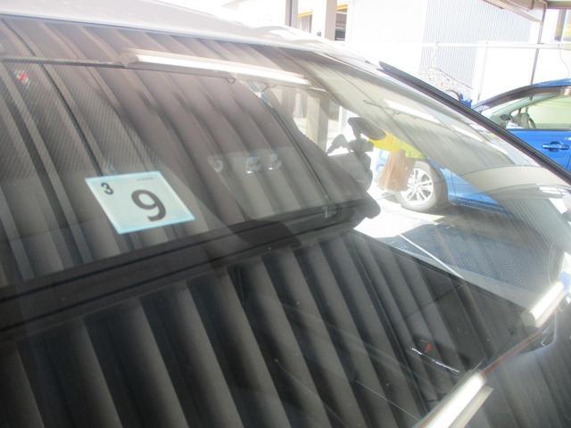 G 禁煙車 走行34017km モデリスタエアロ トヨタセーフティセンス 両側自動ドア 地デジナビ バックカメラ 後席モニター ドライブレコーダー シートヒーター LEDヘッドランプ 15インチアルミ(36枚目)