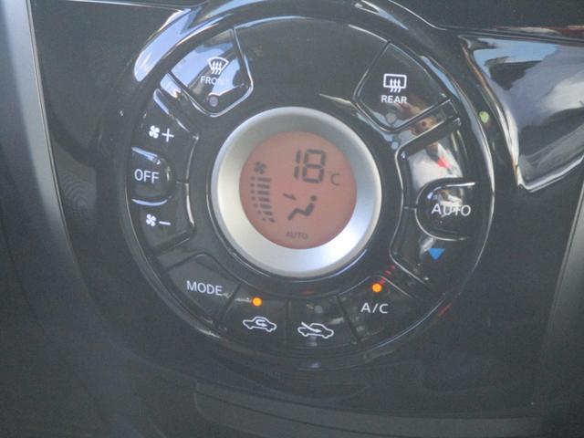 X FOUR Vセレクション+セーフティII 4WD 禁煙 衝突軽減ブレーキ 走行20711km アラウンドビューモニター フルセグSDナビ LEDヘッドランプ オートエアコン 14インチアルミ 車線逸脱警報 横滑り防止装置 スマートキー(28枚目)