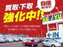 VX-SE 4WD 三方開 3速オートマ パワステ エアコン 整備記録簿8枚 2016年製ヨコハマスタッドレス 荷台ゴムマット(44枚目)