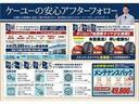 X 禁煙車-名古屋仕入-走行32320km レーダーブレーキ フルセグナビ ETC 2019年製ヨコハマタイヤ 革巻きハンドル スマートキー アイドリングストップ 純正14インチAW 革巻きハンドル(53枚目)