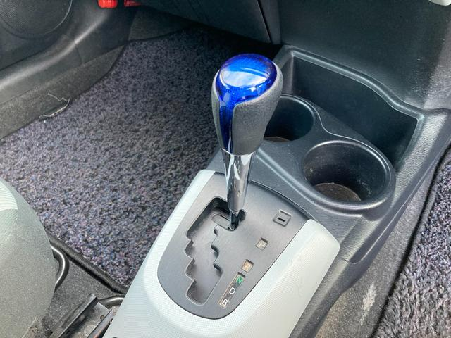 S メモリナビ ワンセグ スマートキー プッシュスタート LEDライト アルミ ETC(12枚目)