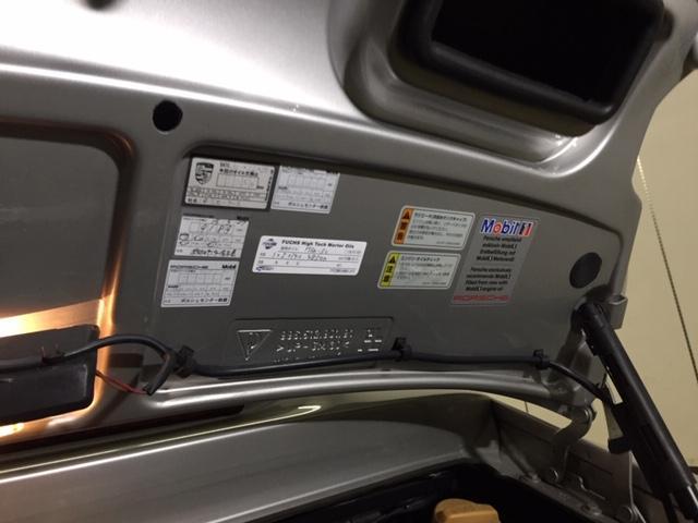 「ポルシェ」「911」「クーペ」「福井県」の中古車8