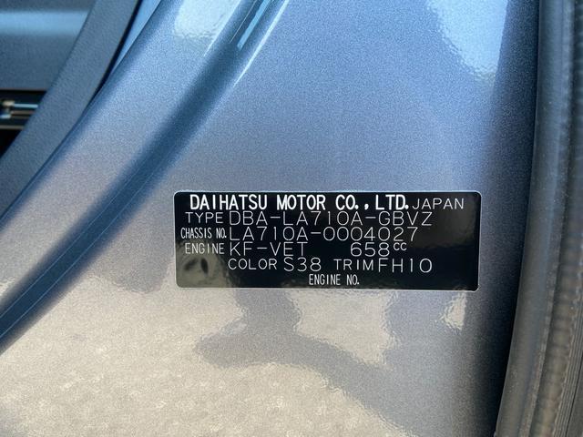 「トヨタ」「ピクシスメガ」「コンパクトカー」「富山県」の中古車14