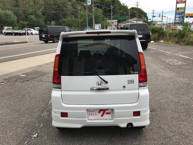 メヌエット タイミングベルト交換済み スタッドレスタイヤ付(19枚目)