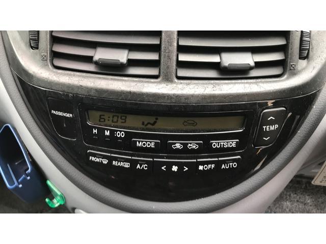 アエラス Sエディション キーレス アルミ 7人乗り 4WD(16枚目)