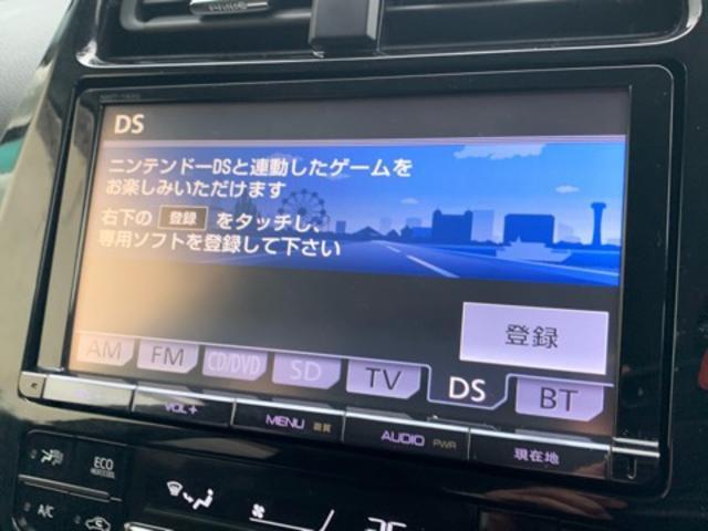 S 車検整備付 9インチ地デジナビ Bカメラ(14枚目)