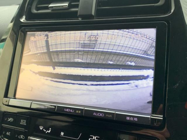 S 車検整備付 9インチ地デジナビ Bカメラ(15枚目)