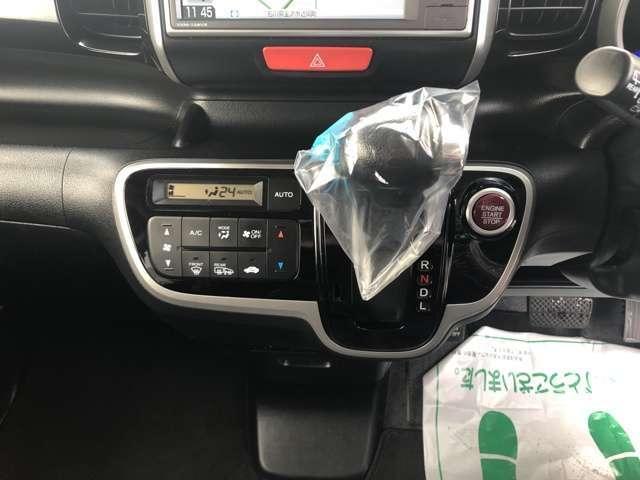 G・Lパッケージ 4WD ナビ ETC アイドリングストップ(7枚目)