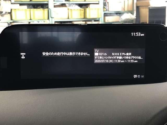 「マツダ」「MAZDA3ファストバック」「コンパクトカー」「石川県」の中古車10