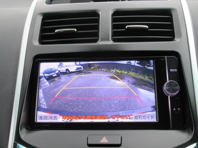 「トヨタ」「SAI」「セダン」「石川県」の中古車13